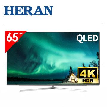 禾聯HERAN 65型4K QLED聯網顯示器(HD-65QDF88 (視198717))