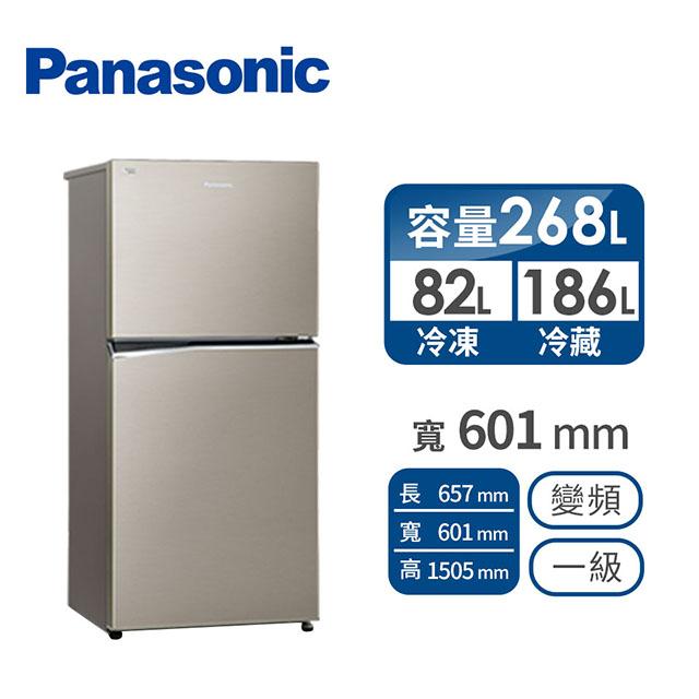 Panasonic 268公升雙門變頻冰箱(NR-B270TV-S1(星曜金))