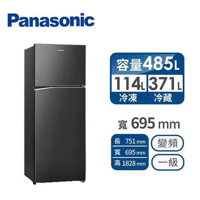 國際牌Panasonic 485公升 雙門變頻冰箱(NR-B480TV-A(星曜黑))
