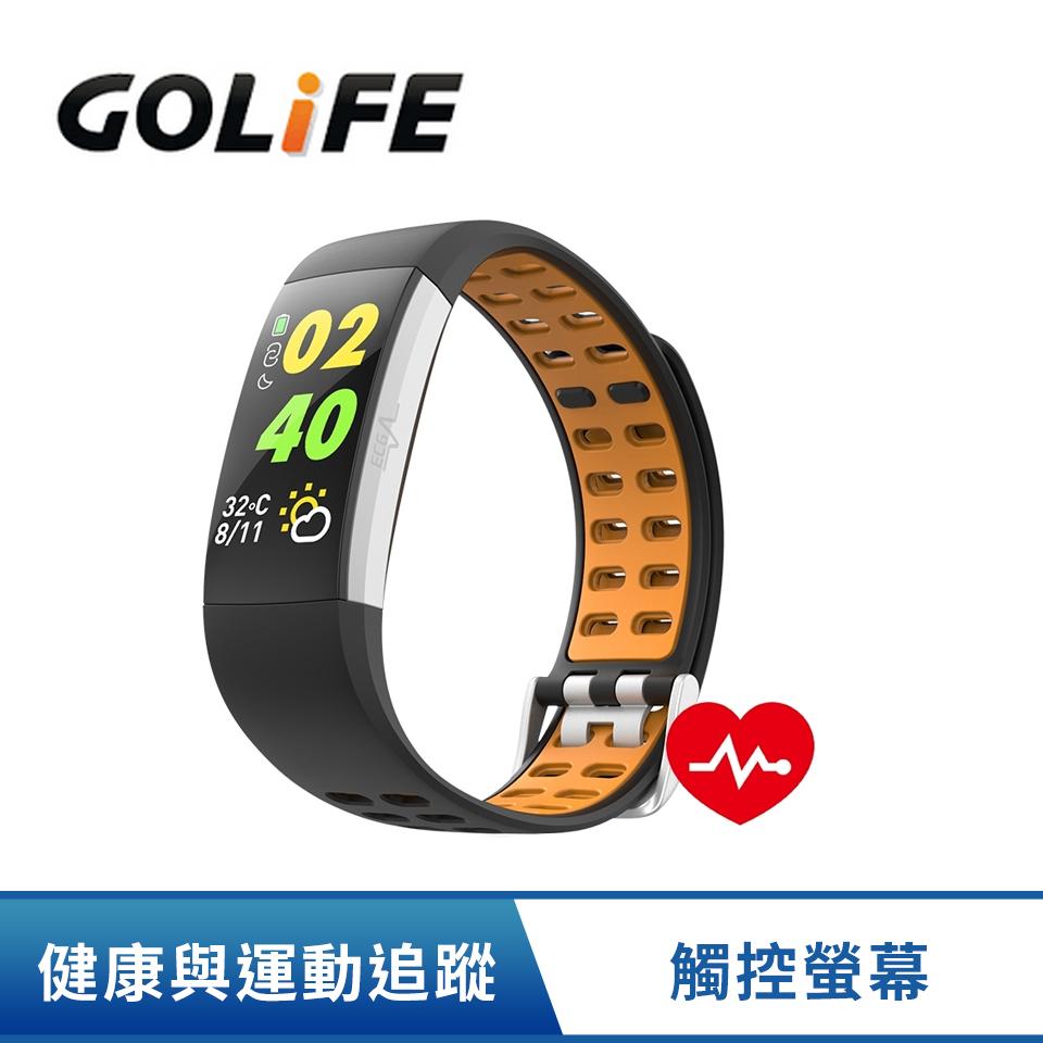 GOLiFE Care U 智慧運動心率手環-耀眼橘(Care U-耀眼橘)