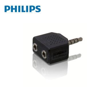 飛利浦PHILIPS 一分二 3.5mm 立體耳機分接頭(SWA2551W/10)
