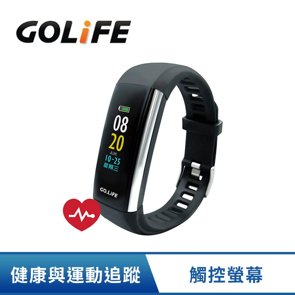 GOLiFE Care Xu 智慧全彩悠遊心率手環(Care Xu)
