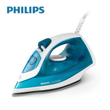PHILIPS電熨斗(GC1745/23)