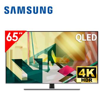 SAMSUNG 65型4K QLED 智慧連網電視(QA65Q70TAWXZW)