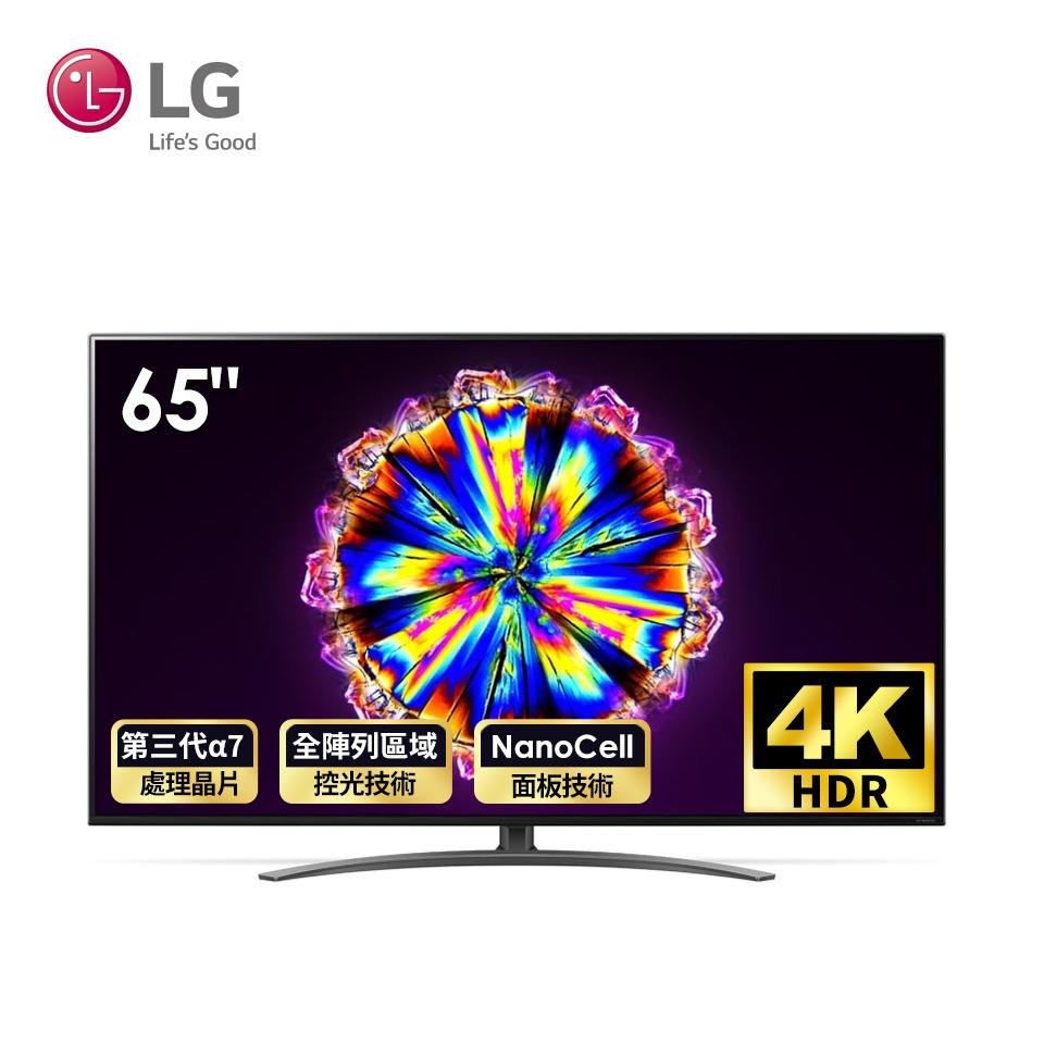 樂金LG 65型 1奈米 4K AI語音物聯網電視(65NANO91WNA)