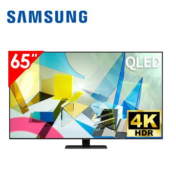 SAMSUNG 65型4K QLED 智慧連網電視(QA65Q80TAWXZW)