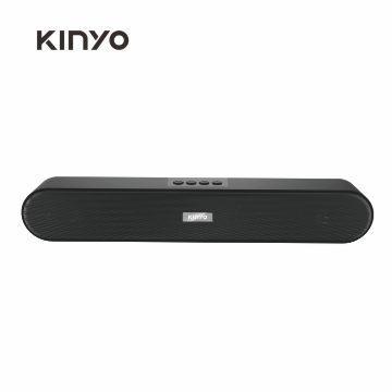 KINYO 藍牙揚聲器(BTS730)
