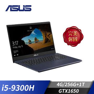 ASUS華碩 Laptop 類電競筆電 i5-9300H/GTX1650/4G/256G+1T(F571GT-0441K9300H)