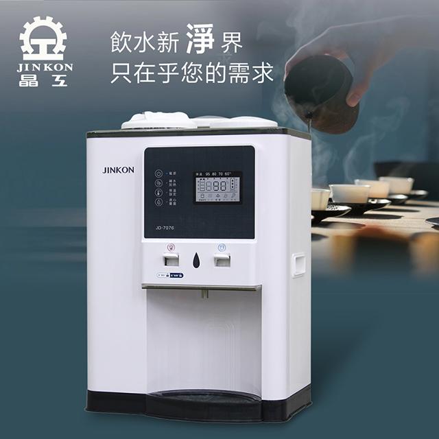 晶工牌16.3L智能定溫全自動溫熱開飲機(JD-7076)