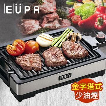 優柏EUPA家用電熱式燒烤盤鐵板燒(TSK-2320)