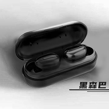 MINe峰 膠囊真無線重低音藍牙耳機-黑(MCK-TS1B-B)