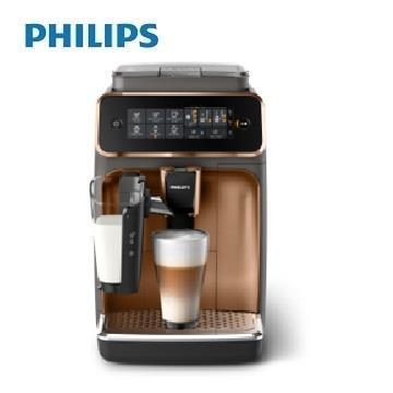 飛利浦PHILIPS LatteGo全自動義式咖啡機-金(EP3246/84)