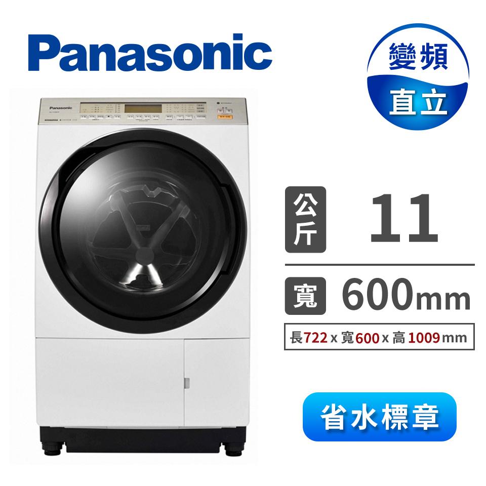 Panasonic 11公斤nanoeX滾筒洗衣機(NA-VX90GR(右開))
