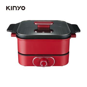 耐嘉KINYO 多功能料理鍋(BP085R)