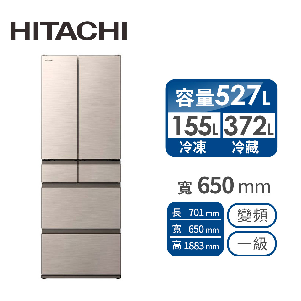 日立 HITACHI 527公升平面式無邊框鋼板六門冰箱(RHSF53NJCNX(星燦金))